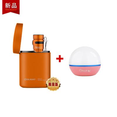 Baton 3 尊享版 橙色 + Obulb 粉色