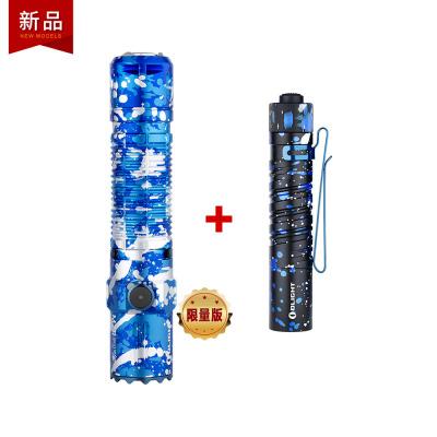 M2R Pro 海波蓝 + I5T 星空蓝